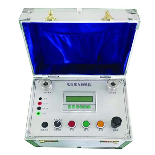 电动压力校验仪OW-YBS-EQ
